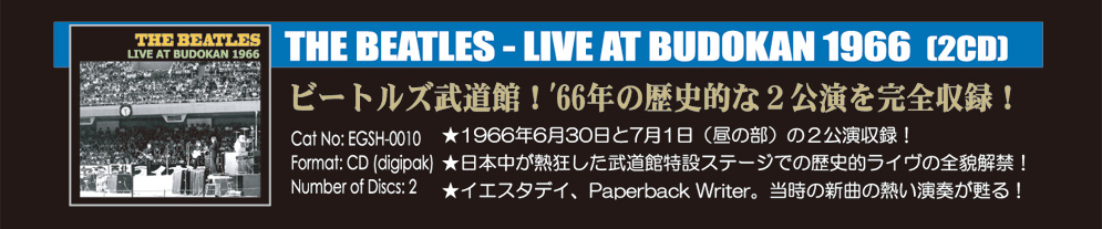 BEATLES LIVE AT BUDOKAN 1966